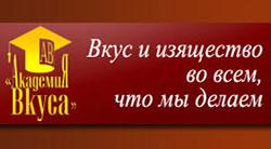 avkaluga.ru